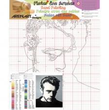 James Dean. 38x46 cm