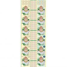 Paper decoupage medidor 26x68 cm