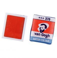 Acuarela Van Gogh pastilla. Gama 40 colores