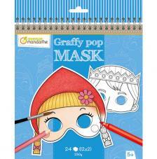 Cuaderno para colorear con dibujos de máscaras Graffy Pop Mask Cuentos de Grimm