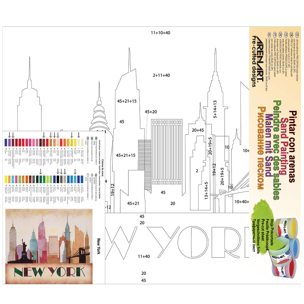 New York Landscape. 2 medidas